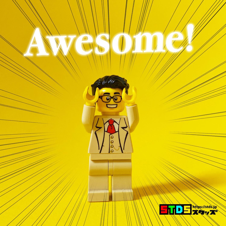 6月1日発売見込みレゴ『40516 みんな違ってみんないい』多様性を表現する単色ミニフィグセット新製品情報(2021)