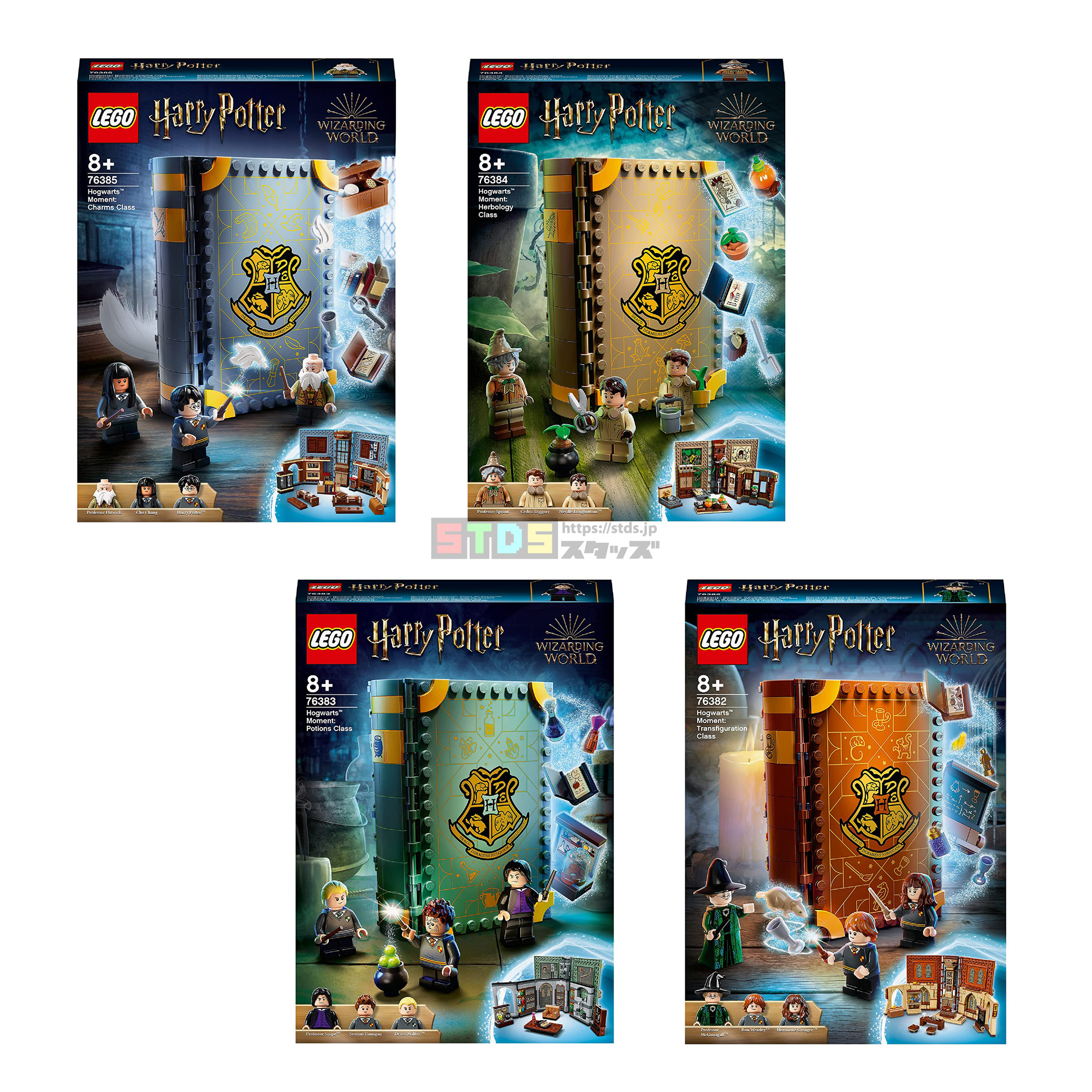 レゴ(LEGO) ハリー・ポッター ホグワーツの教科書