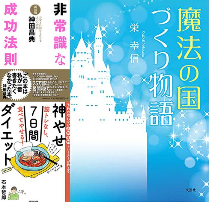 【オールジャンル】Kindle本ストア 9周年キャンペーン(10/28まで)
