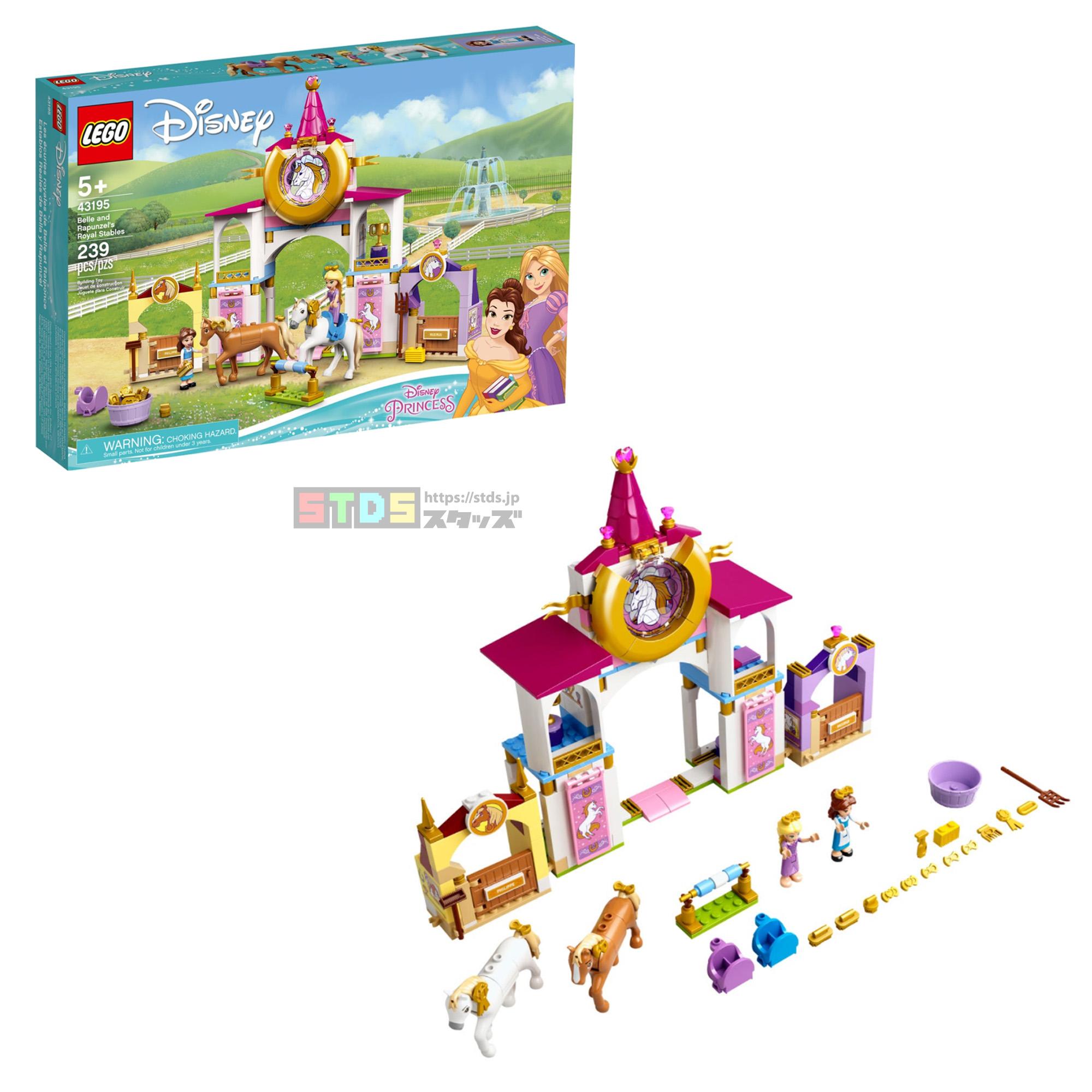 レゴ(LEGO) ディズニープリンセス ベルとラプンツェルの馬のお世話 43195