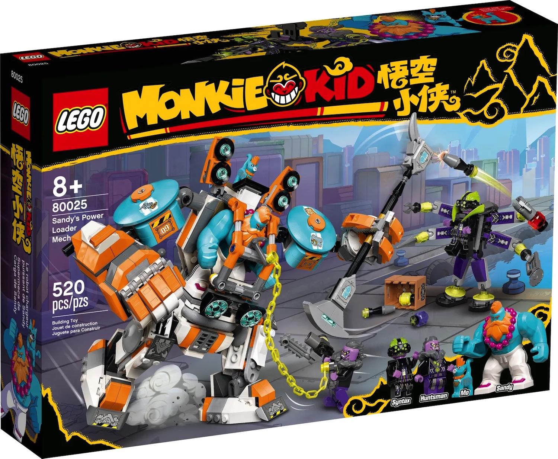 レゴ(LEGO) モンキーキッド サンディのパワーメカ 80025