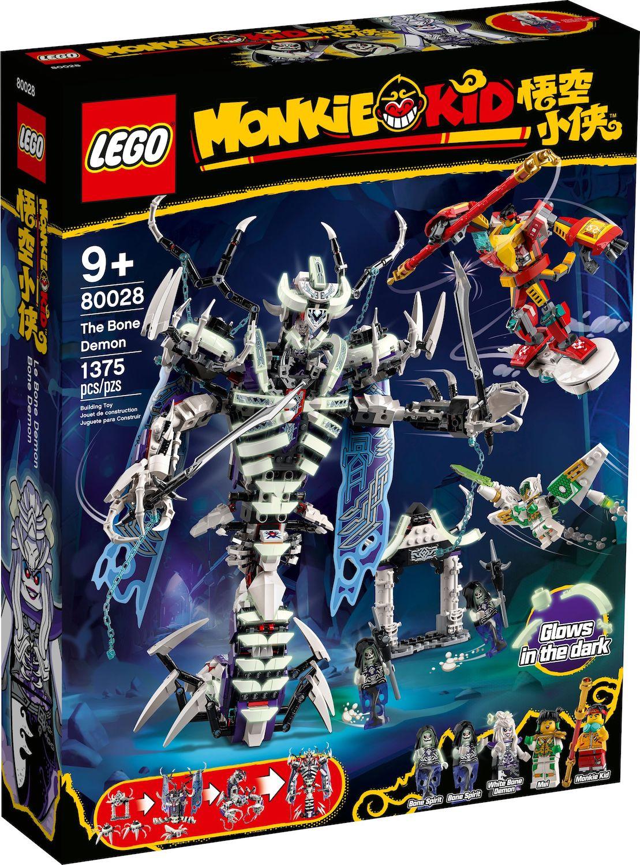 レゴ(LEGO) モンキーキッド ボーンデーモン 80028