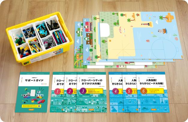 夏休みはレゴロボットでスキルアップしよう!プログラミングキット特典付きキャンペーン:レゴエデュケーション代理店アフレル(2021)