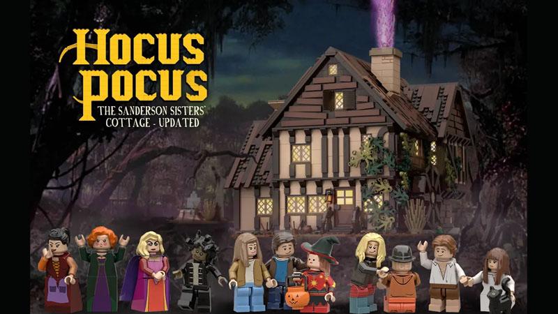 レゴアイデアで『ホーカス ポーカス – サンダーソン姉妹の魔女の家』が製品化レビュー進出!2021年第3回1万サポート獲得デザイン紹介