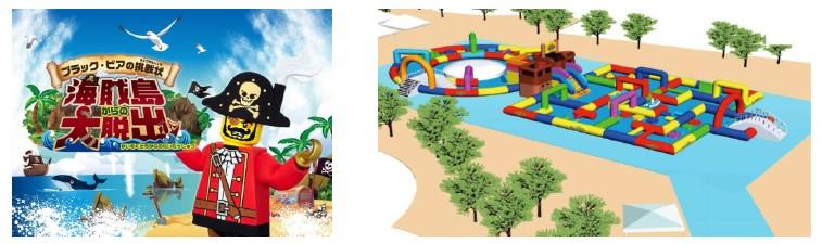 7月16日から海賊島からの大脱出開催!水がテーマの新アクティビティ:レゴランドゲームス(2021)