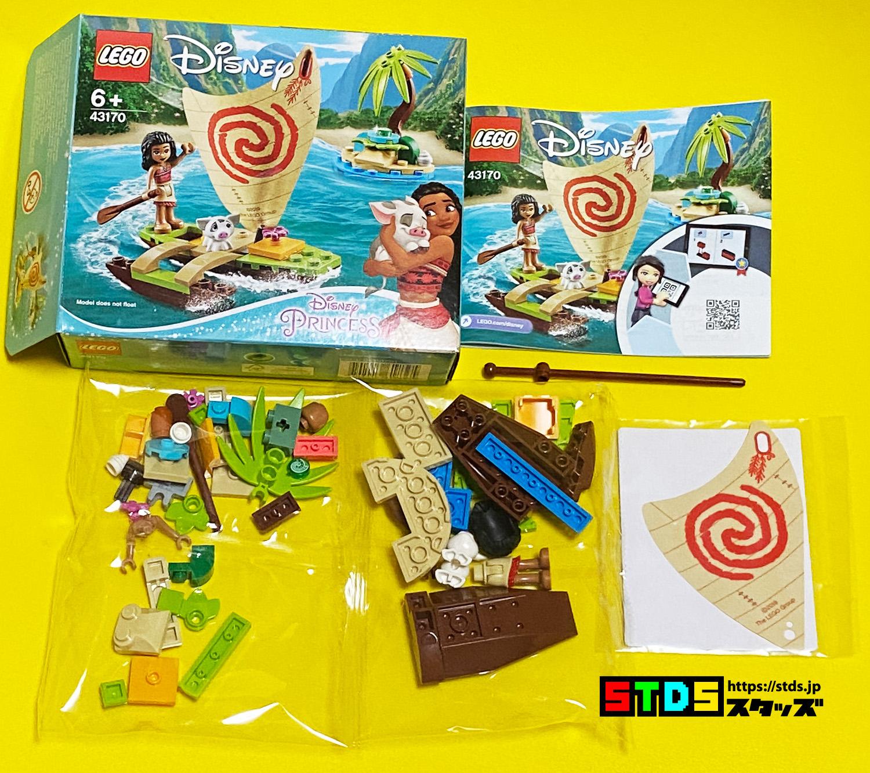 レゴの紙パッケージもこうなる?ビニール袋は全廃予定